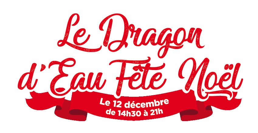 Le Dragon fête Noël